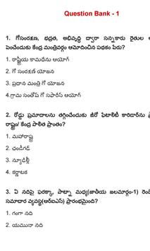 General Awareness Telugu poster