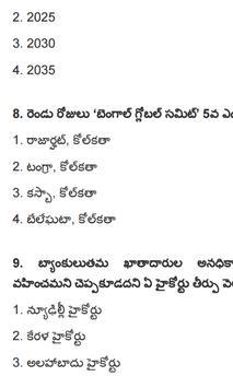 General Awareness Telugu screenshot 1