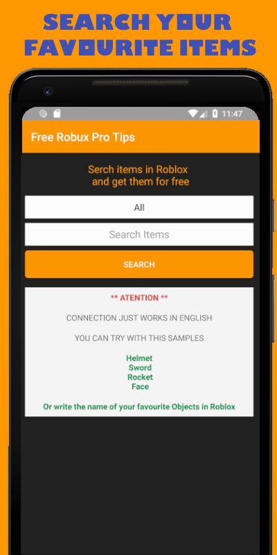 Roblox Sword Free