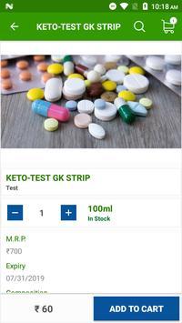 G-MedLink screenshot 4