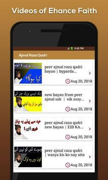 Ajmal Raza Qadri screenshot 3