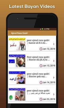 Ajmal Raza Qadri screenshot 2