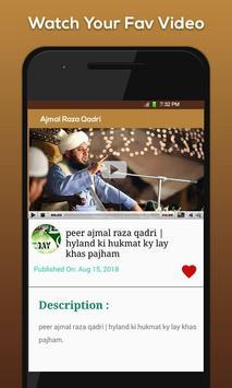 Ajmal Raza Qadri screenshot 4