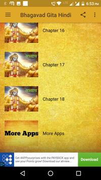 Bhagavad Gita Hindi screenshot 4