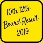 10th 12th Board Result 2019 icon