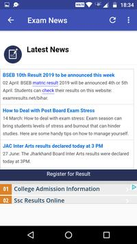 10th 12th Board Result 2019 screenshot 1