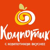 Сеть вкусных столовых «Компотик» icon