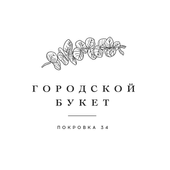 Городской Букет icon