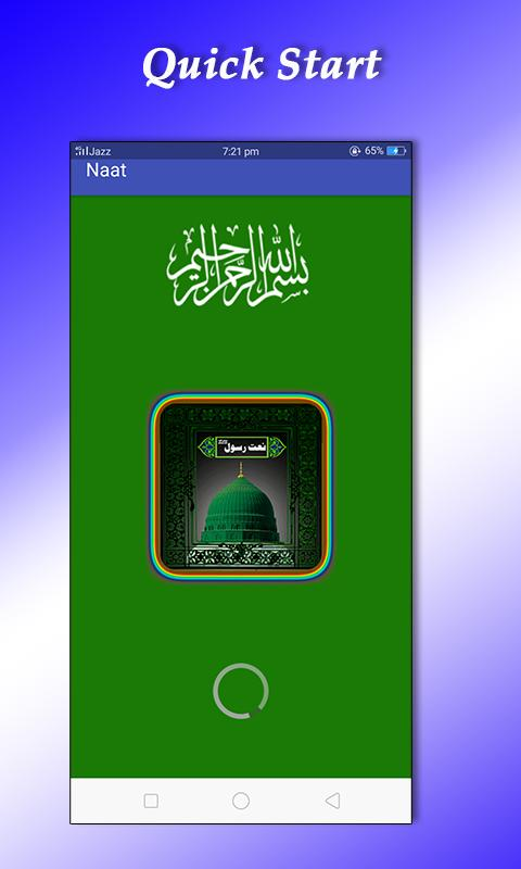 mp3 naat free download for mobile