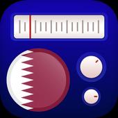 Free Radio Qatar: Offline Stations icon