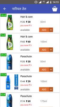 Get Home Groceries screenshot 1