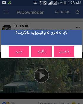 داگرەری ڤیدیۆی فەیسبووك -Video Downloader for Face poster