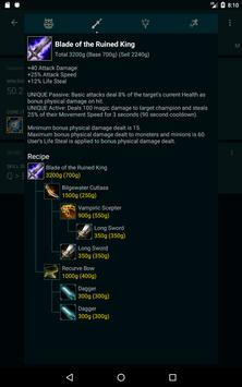 Builds for LoL screenshot 14