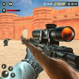 Army Counter Terrorist Shooting Strike Mission