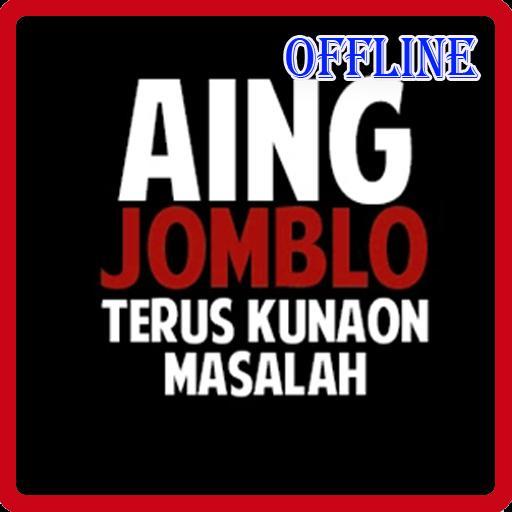 Dp Gambar Bahasa Sunda Lucu Kocak Dan Gokil For Android