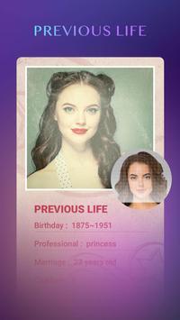 Ms.Sibyl स्क्रीनशॉट 1