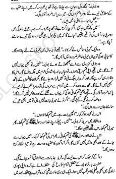 Aik Raat Ki Malika screenshot 4