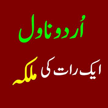 Aik Raat Ki Malika poster