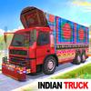 شاحنة مقطورة - سائق شاحنة بضائع أيقونة