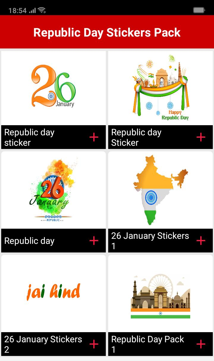 26 January GIF 2019 : Republic Day GIF for Android - APK Download