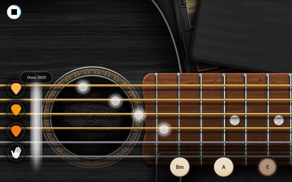 Гитара скриншот 17