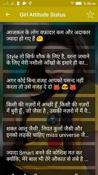 Girl Attitude Status poster