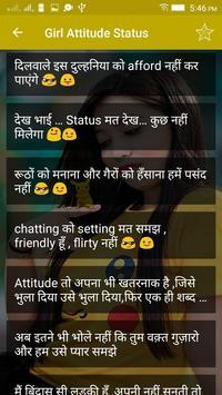 Girl Attitude Status screenshot 1