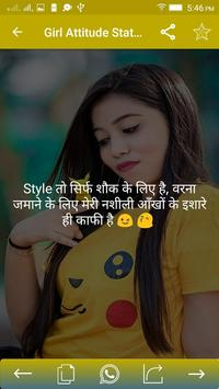 Girl Attitude Status screenshot 2