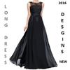 Long Dress 2018-19 Designs, Ideas, Pictures App أيقونة