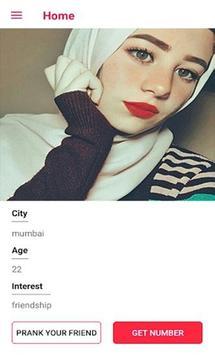 ارقام فتيات عربيات عازبات ومطلقات للتعارف والزواج screenshot 1
