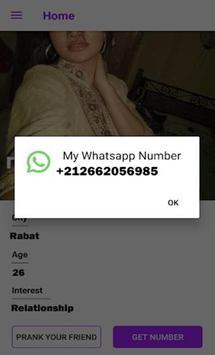 ارقام فتيات عربيات عازبات ومطلقات للتعارف والزواج screenshot 3
