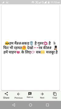 Girls Status | Girls Attitude Status In Hindi 2019 screenshot 1