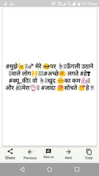 Girls Status | Girls Attitude Status In Hindi 2019 screenshot 7