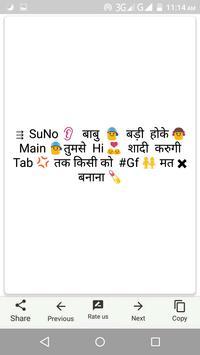 Girls Status | Girls Attitude Status In Hindi 2019 screenshot 4