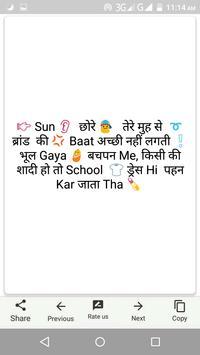 Girls Status | Girls Attitude Status In Hindi 2019 screenshot 5
