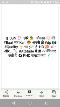 Girls Status | Girls Attitude Status In Hindi 2019 screenshot 6