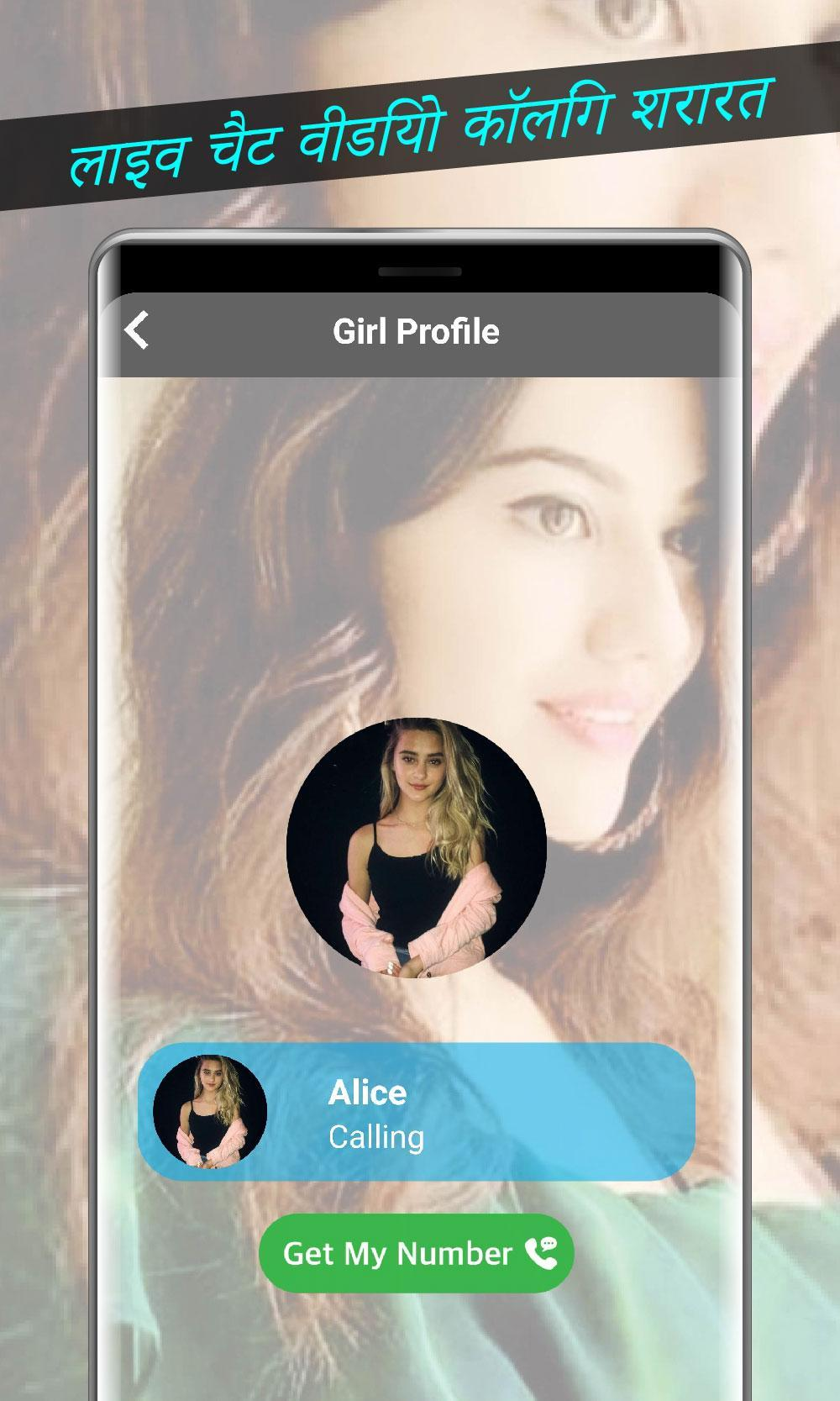 Girl chat whatsapp number USA Girls