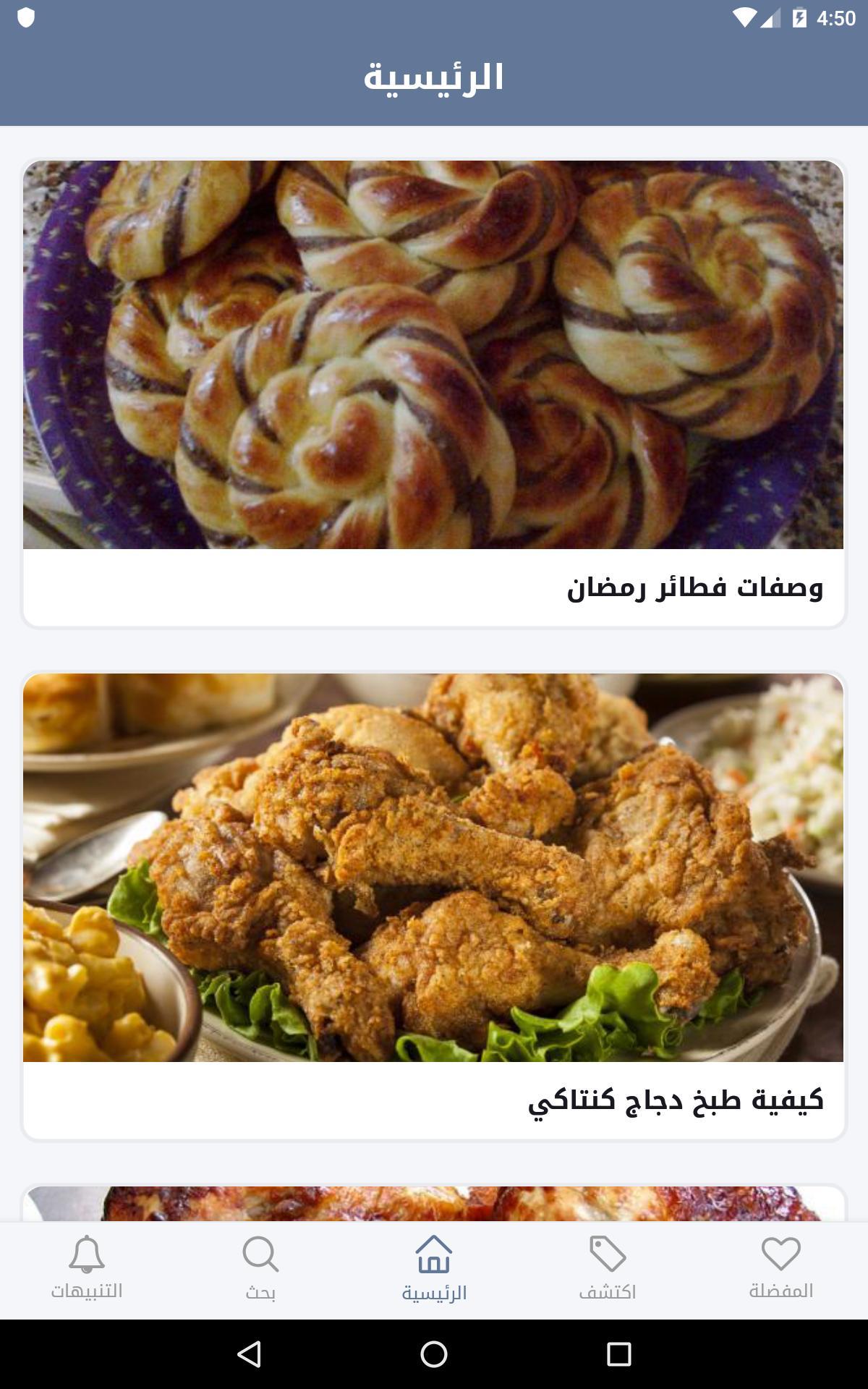 اكلات ليبية رمضانية بالصور احلى بنات