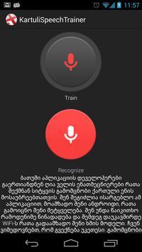 Kartuli Speech Recognizer poster