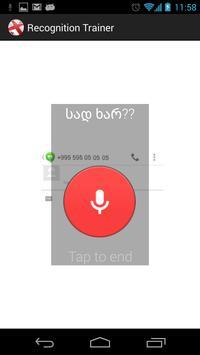 Kartuli Speech Recognizer screenshot 1