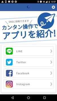 Grand Blue Spa公式アプリ screenshot 2