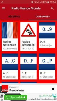 Radios France Direct screenshot 1