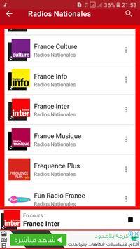 Radios France Direct screenshot 2