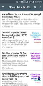GK In Hindi 2019 With Current Affairs poster