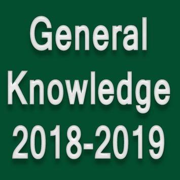 General Knowledge 2018-2019 screenshot 1