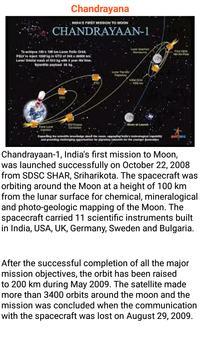ISRO screenshot 2