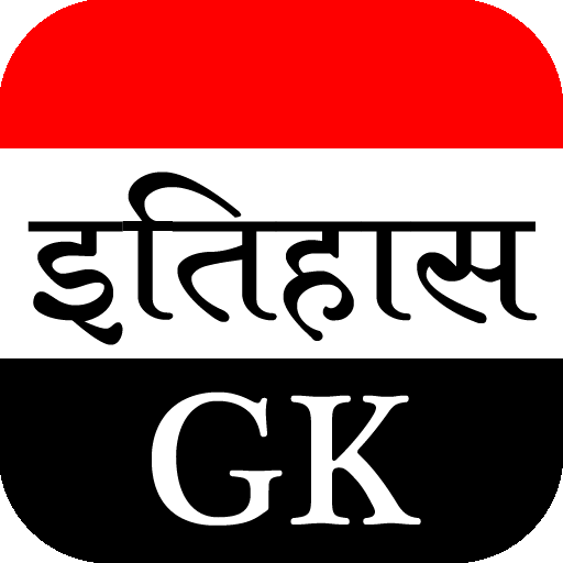 Download History GK For Android 2021
