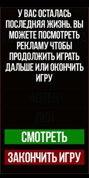 SAMP QUIZ   ПРОВЕРКА ЗНАНИЙ screenshot 2