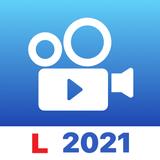 Hazard Perception Test 2021