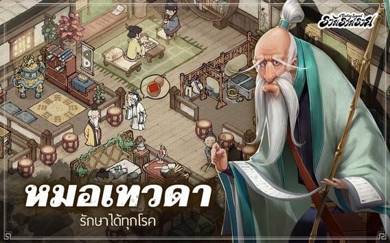 Trading Legend ảnh chụp màn hình 13